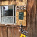 KAGOYA COFFEE さんに行ってきました。http: