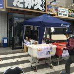 六魂祭青森で食べたほたてのフライが美味しい!天気が心配だったけど、皆の熱気でふき