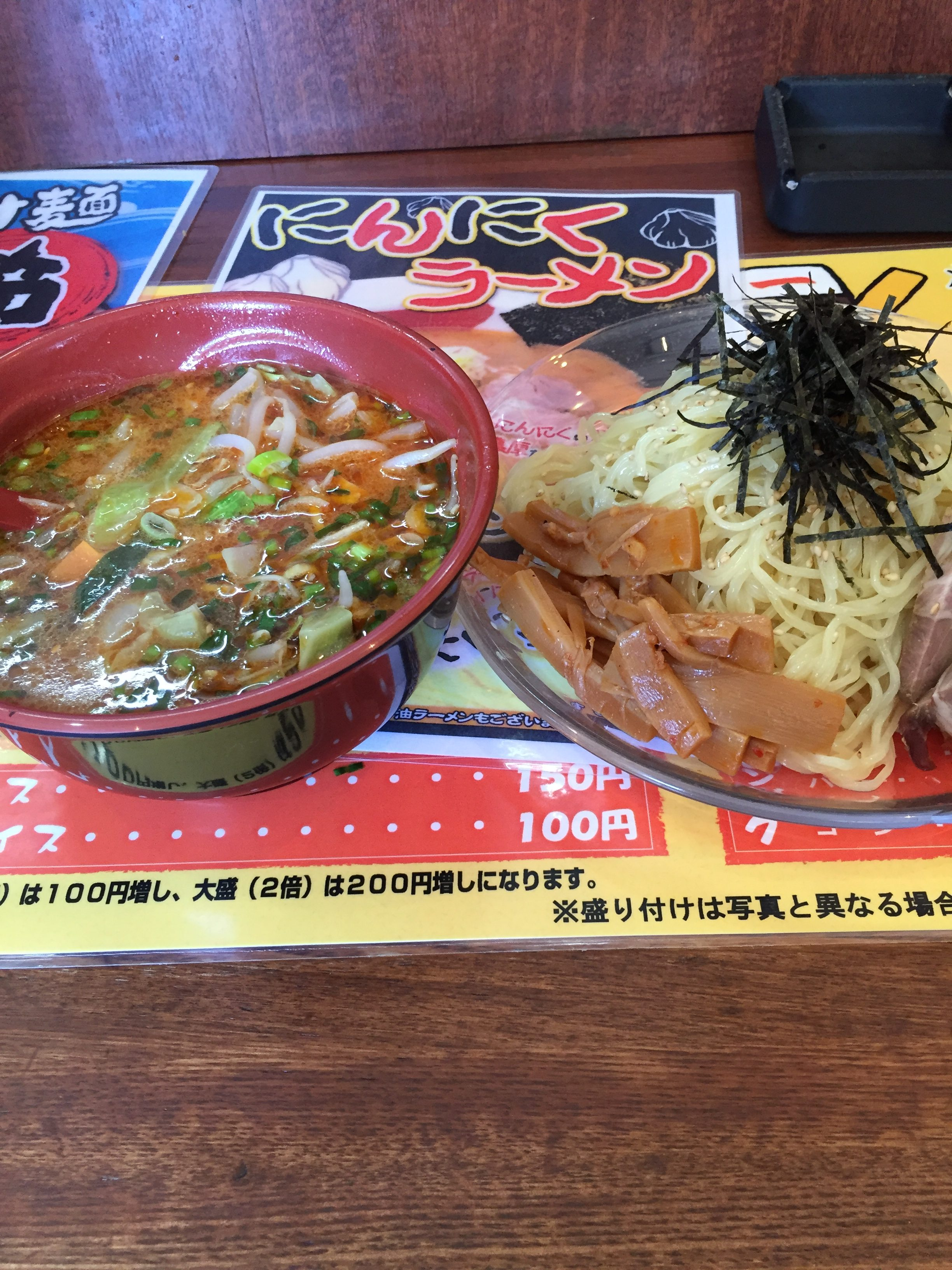 夏を前に辛党にお知らせ!勝田駅付近の一代元さんにて初めて食べたが『赤いつけ麺』自