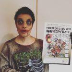 「YOMISE ウキウキ通り2016」いよいよ今週30日(土)午後5時〜 開催!