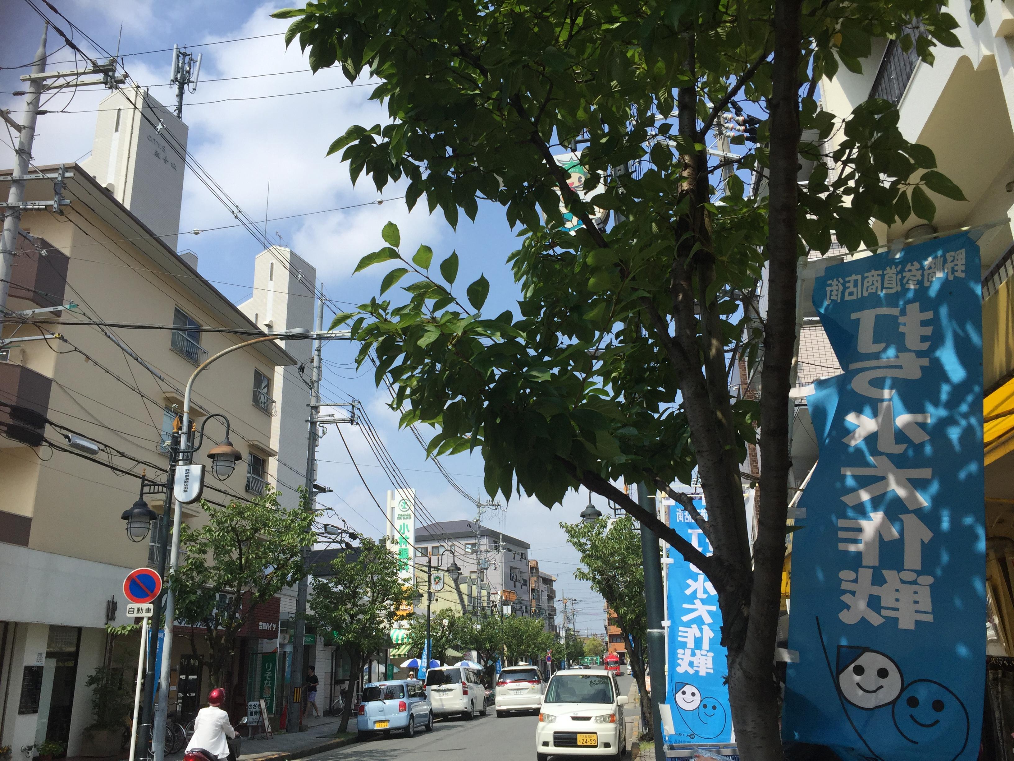 本日(8/5)15時から野崎参道商店街では打ち水大作戦が開催されます。