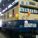 10月8日に長野車両センターで毎年恒例の鉄道フェスタが開催されました。