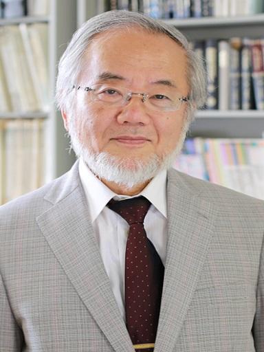 ノーベル賞を受賞された大隅良典さん 10/26に一般参加無料で講演会を聴けるみたい