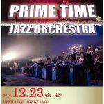福岡県久留米市を拠点に活動しているビッグバンド【プライムタイム・ジャズ オーケストラ】