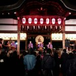 2月3日午後6時頃から藤森神社の節分祭で藤森太鼓保存会演奏します。