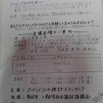 タッピングタッチ基礎講座A を2月18日(土曜日)13:30より