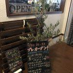 阪急庄内駅から徒歩3分の立地に美味しい珈琲とソフトクリームとお酒のお店