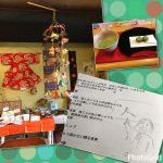 3/12日PM3時歌声喫茶インさくらカフェ三月は卒業の歌をラインナップ
