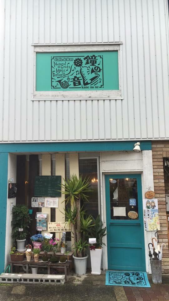 3/29(水)大阪市城東区のcafebar鐘の音で音楽ライブ