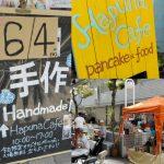 無料ですよ「手作り市」〜〜 大阪鶴見区イオン前(ハプナカフェテラス)