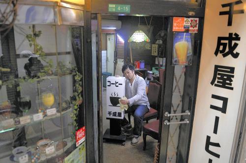 『千成屋せんなりや珈琲コーヒー店』が大阪の新世界で営業再開