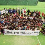 【プライドリームス】埼玉親子スポーツクリニック2017を開催します!