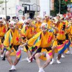 【日本三大阿波踊り】第33回南越谷阿波踊りが開催されます!