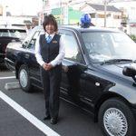 第一交通女子会開催女性乗務員大募集中