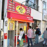 京町の大阪やき三太