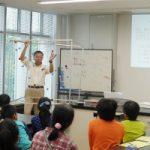 【県民実験教室】音と振動のなぞを調べてみよう!