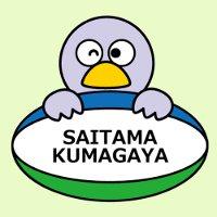 ラグビー「日本代表VS世界選抜」のパブリックビューイングを開催します!