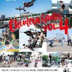 東京オリンピック追加種目のスケートボードやBMXをはじめ23種の体験コンテンツが集結。