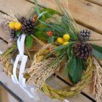 【里山文化講座】お正月のしめ縄を作ろう