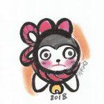 道の駅池田温泉新春ビンゴ大会開催!