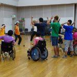 近藤良平と踊る!障害のある方向けダンスワークショップ参加者募集!