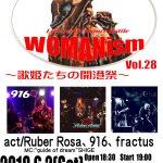 【WOMANism Vol.28〜歌姫たちの開港祭】
