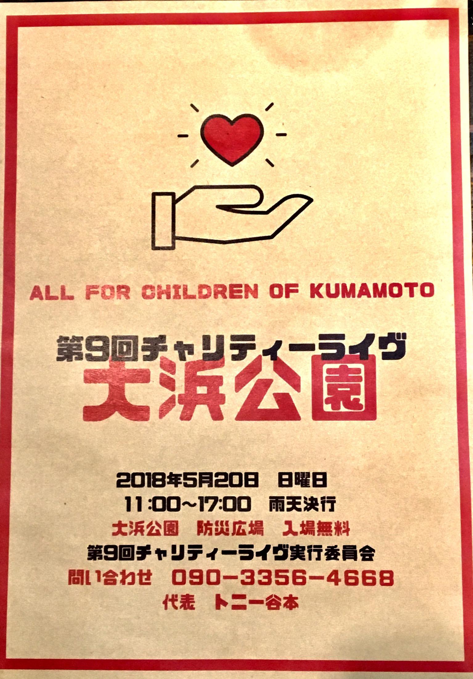 20日大浜公園で今年も開催されます。