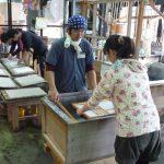 伝統工芸体験講座  越生うちわ『うちわ作り』