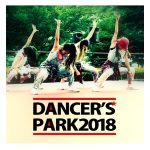 SAGAMIKO DANCER'S PARK2018