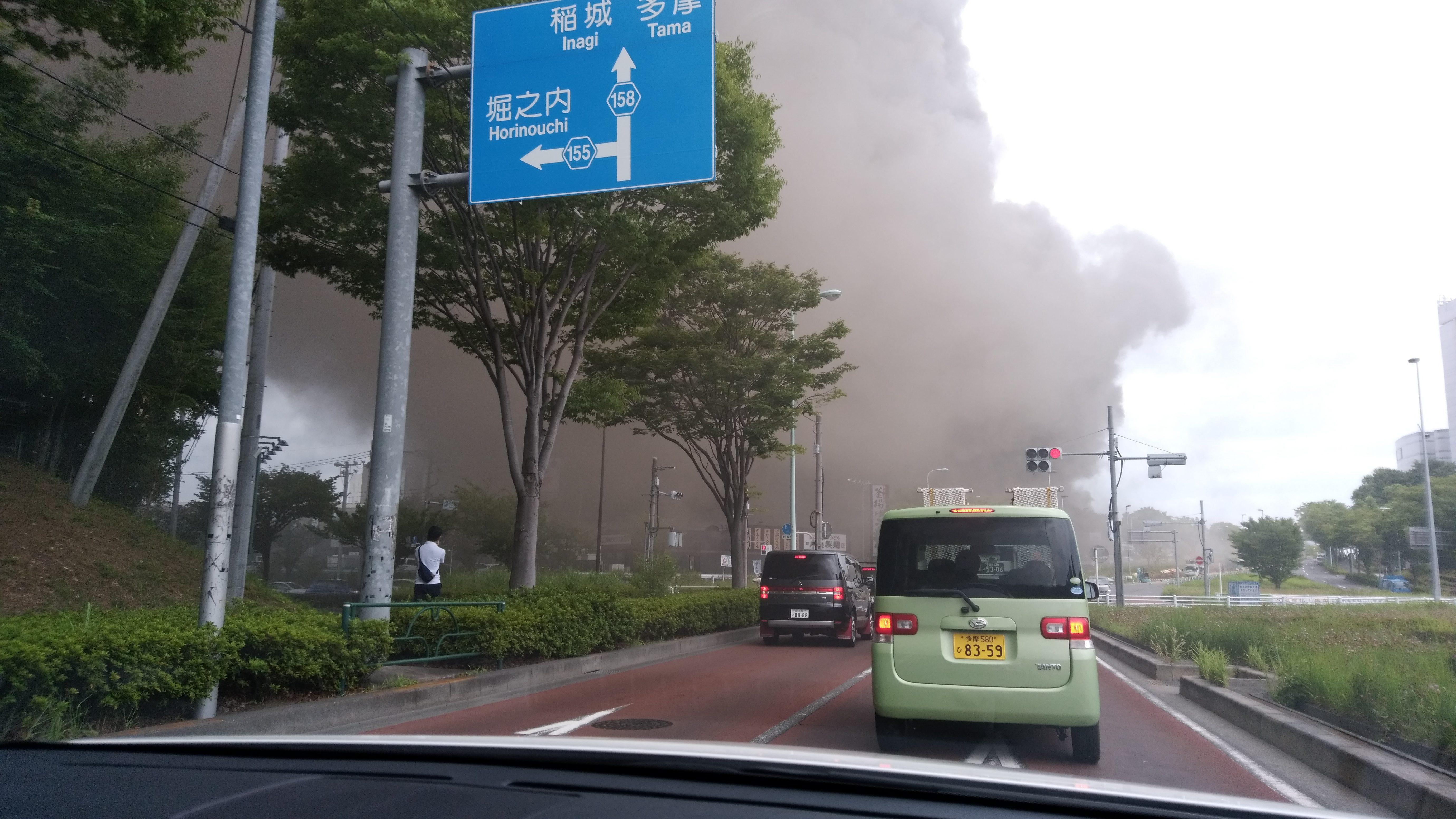 建設工事現場から火災発生