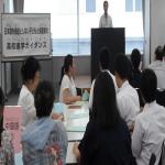日本語を母語としない子どもと保護者の高校進学ガイダンス2018