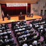 拉致問題を考える埼玉県民の集い