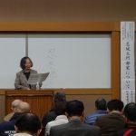 歴史講座「行田の明治」の開催について