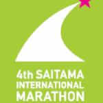 第4回さいたま国際マラソンのボランティアを募集します。