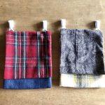【ママのお洋服が、大切なお子様の布小物に変身!手縫いでちくちく 簡単リメイク移動ポケットを作ろう】