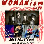 【WOMANism Vol.29】