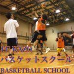 《バスケットボールスクール生 募集中》