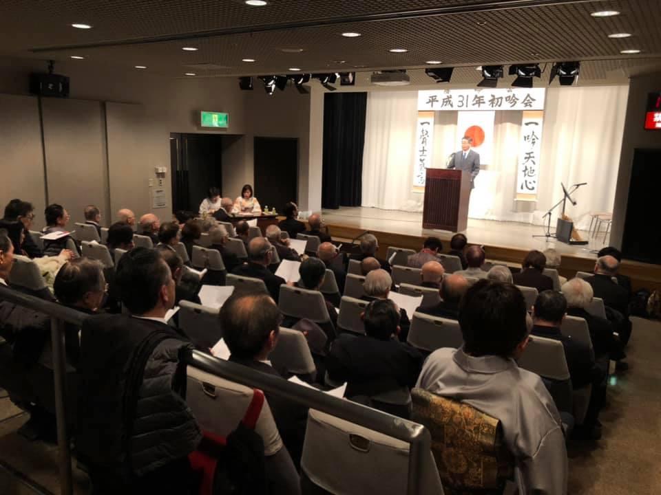 聲吟会 初吟会が盛会に開催されされました。