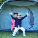 親子で!テント泊チャレンジキャンプ