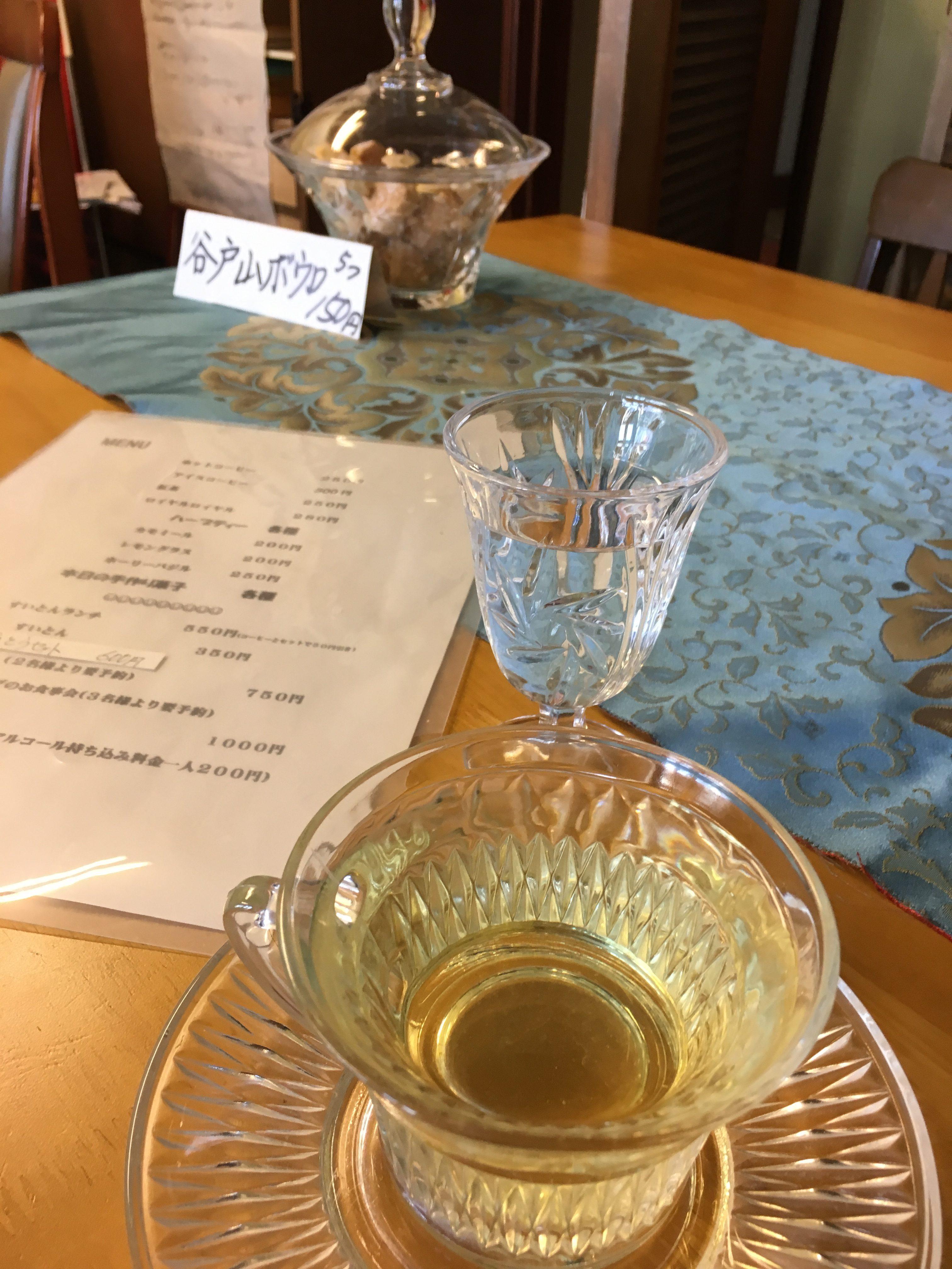 座間の歌声喫茶、さくらカフェ四月