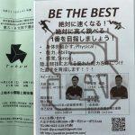 東京都高等学校陸上競技対校選手権大会!