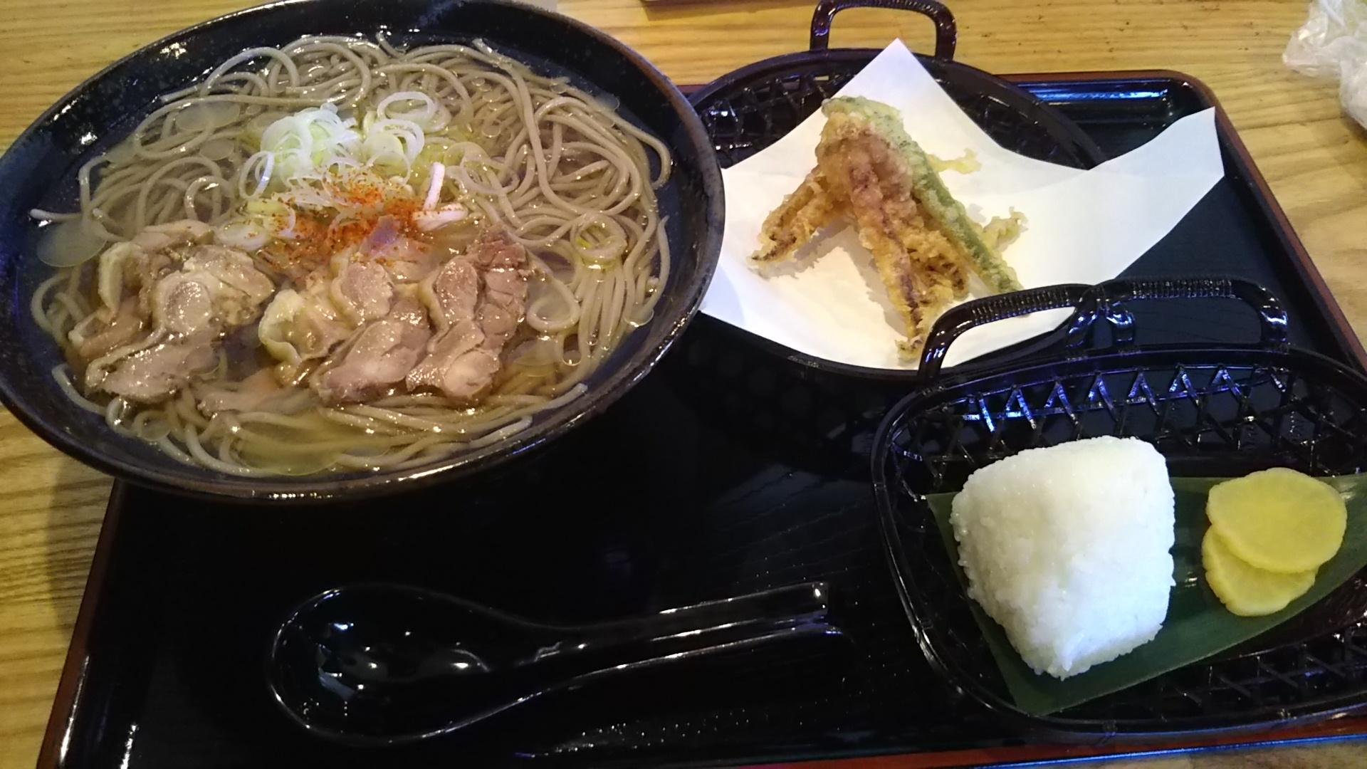 『麺どころ幸』