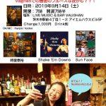 Live music & bar Vaughanライブ