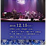 「prime Time Jazz Orchestra」Winter Live