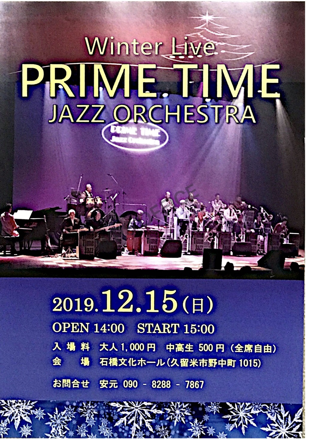 「prime Time Jazz Orchestra」