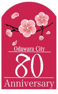 【小田原市】市制80周年記念動画 小田原の歴史を映像で振り返る!